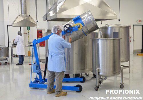 Milk industry waste valorization