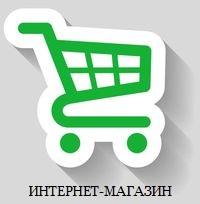 Интернет-магазин пробиотиков и заквасок PROPIONIX